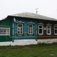 В этом доме жили поколения родственников адмирала Ф. Ушакова, Темников