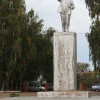 Памятник В.И.Ленину, Теньгушево