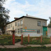 Детский сад, Теньгушево