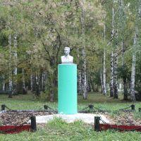 Памятник М. Горькому в парке культуры и отдыха им. М. Горького, Торбеево