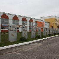 Стеллы в честь героев войны, Торбеево