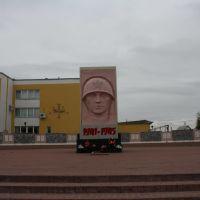 Мемориал в честь героев войны, Торбеево