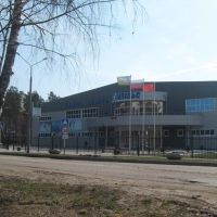 Спорткомплекс Импульс, Протвино