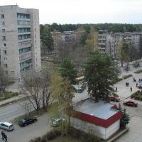 ул. Ленина, Протвино