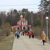 Церковь в Протвино, Протвино