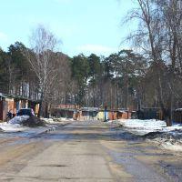 Дорога на очистные сооружения, Протвино