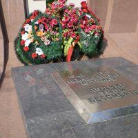 Selyatino-Denkmal des unbekannten Fliegers 2009, Алабино