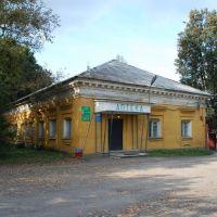Усадьба Петровское (Княжищево). Хозяйственная постройка кон. XVIII в., Алабино