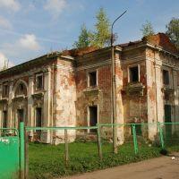 Усадьба Петровское (Княжищево). Церковь Петра Митрополита., Алабино