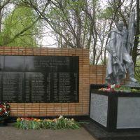 Памятник, Алабино