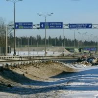 51-th km of the M3., Алабино