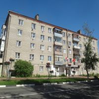 Администрация города Апрелевка, Апрелевка