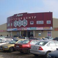 Торговый центр, Апрелевка