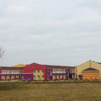 Школа №1, Апрелевка