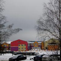 Школа., Апрелевка