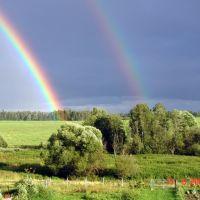 наши радуги, Архангельское
