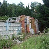 разрушенный кпп, Архангельское