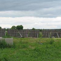 Забор после урагана, Ашитково