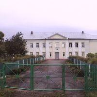 Школа, Бакшеево