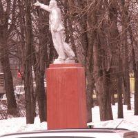 Памятник Ленину на пересечении улицы Советская и шоссе Энтузиастов..., Балашиха
