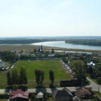 Река, Белоомут