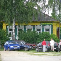 Магазин в Аристово, Бородино