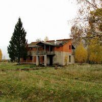 Брошенное здание, Бородино