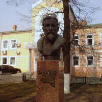 А. А. Пушкину, Бронницы