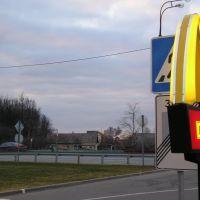 Бронницы - город контрастов. (04.2010), Бронницы