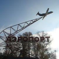 Аэропорт Быково, Быково