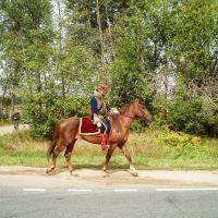 Hussar, Валуево