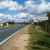 Road to Borodino, Валуево