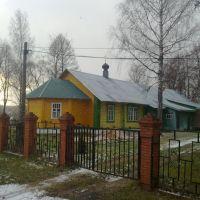 Церковь Александра Невского в Вербилках, Вербилки