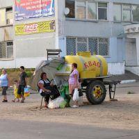 Famous Kvas Selling, Verbilki, Вербилки