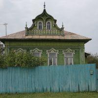 Дом с мезонином, Вербилки