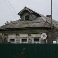 Улица Жуковского, Вербилки