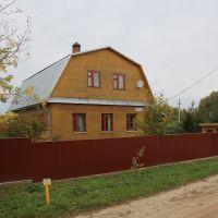 Лермонтова 36, Вербилки