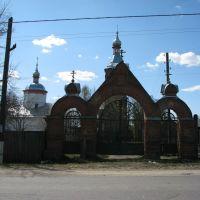 Старообрядческая церковь во имя Покрова Пресвятой Богородицы, Верея