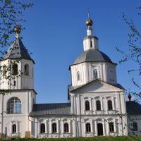 Богоявленская церковь в заречье, Верея