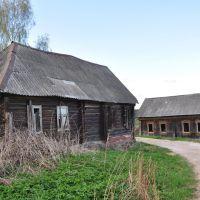 Старые дома, Верея