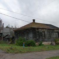 Старый дом, Верея