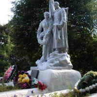 мемориал, Верея