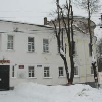 краеведческий музей, Верея