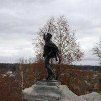 Памятник дорохову, Верея