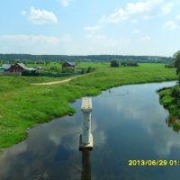 Река Протва (Верея). м, Верея
