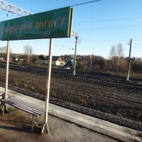 Станция Ильинский Погост, Внуково