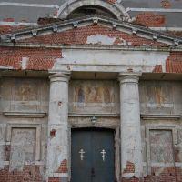 Воскресенская церковь., Внуково