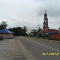 Церковь Воскресения Христова в Ильинском Погосте. м, Внуково