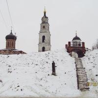 Volokolamsk Kremlin, Волоколамск