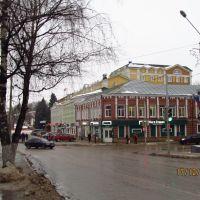 City centre, Волоколамск